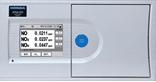 Analizador de Óxidos de Nitrógeno (NOx) - Horiba APNA-370